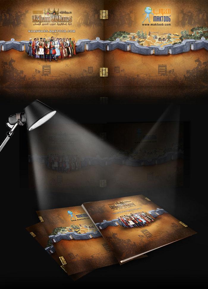 Maktoob Khan wars game